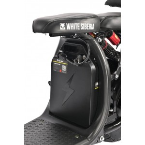 Электроскутер White Siberia Pro LIGHT 2000W