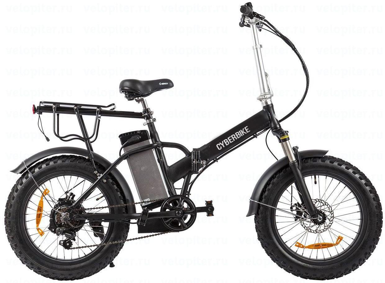 Электровелосипед складной купить в Москве